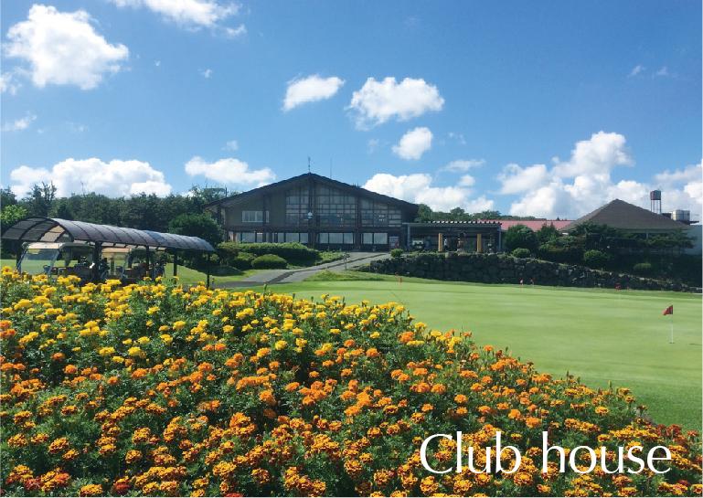 Club house ログハウス風のクラブハウス