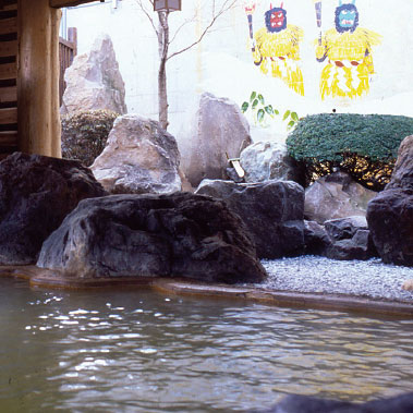 元湯雄山閣 写真2